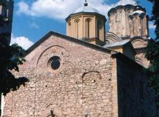 42 Manastir Manasija, golub mira, 2000
