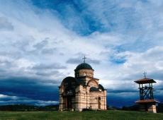44 Nebeska carolija, Crkva Svetog Georgija na Ravnoj gori, 2005