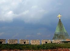 52 Krst crkve Ruzice na Kalemegdanu, 2014