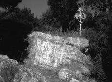9 Hilandar, krst i  Lik Svetog Simeona, 1998