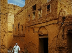 Omani streets