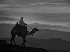 © Zoran Stojiljkovic, Na vrhu Atlasa